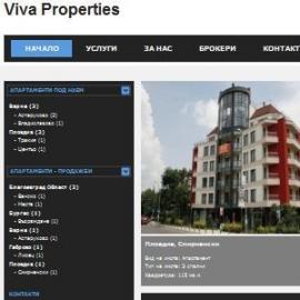 Дизайн за недвижими имоти на CMS Sistemata