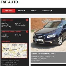 Готов сайт с дизайн за автомобили на CMS Sistemata